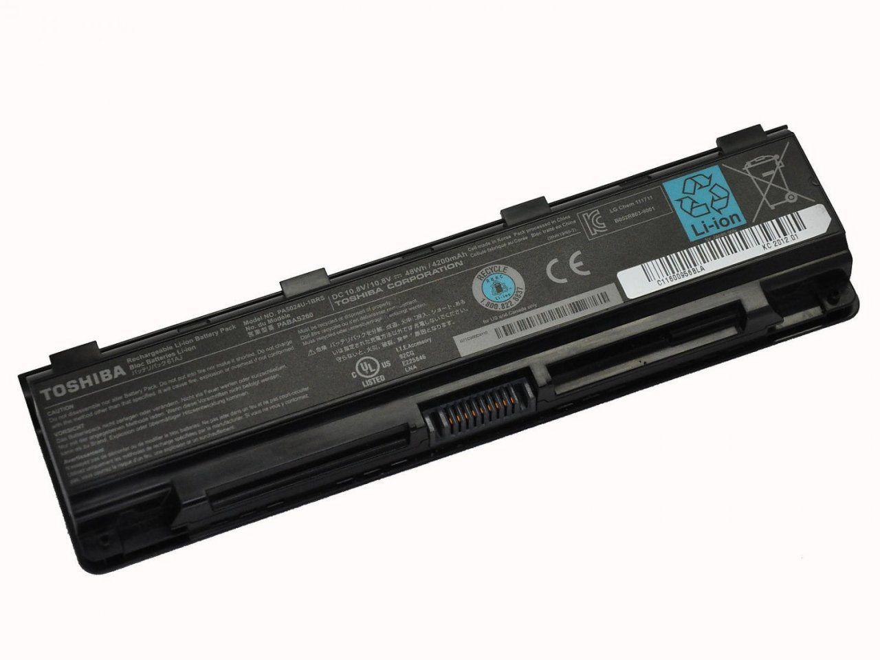 Toshiba P870 P875 Batarya